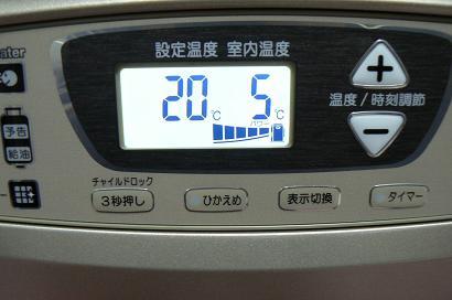 P1130747